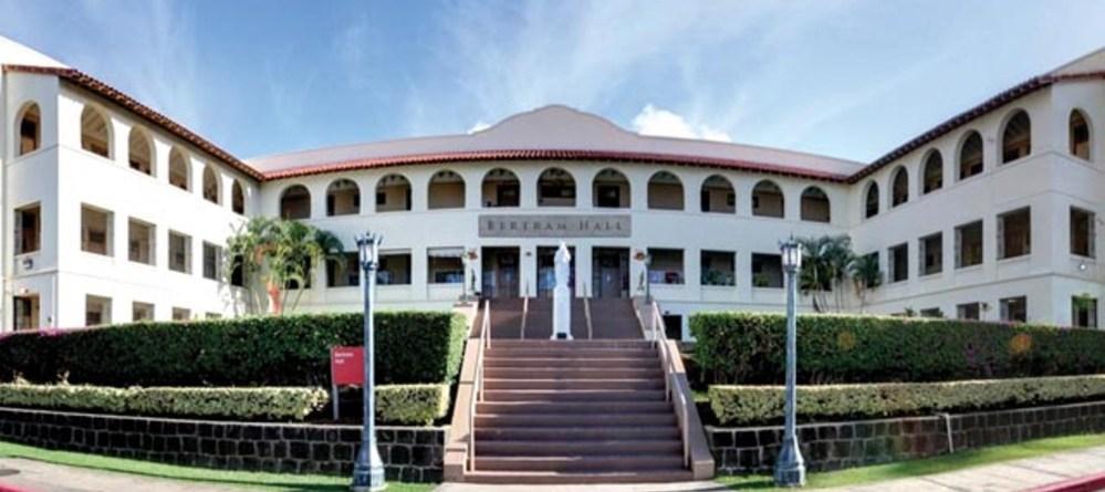 Bertram Hall Expands