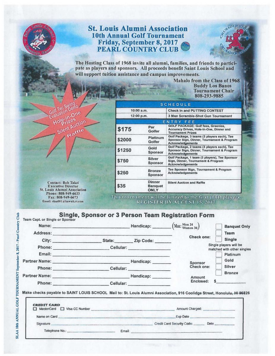 10th Annual Alumni Golf Tournament